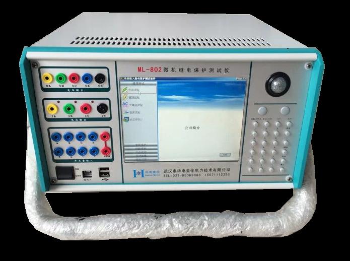 802微机继电保护测试仪