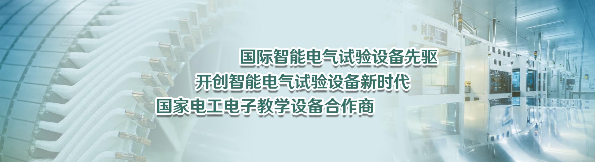 首页banner1