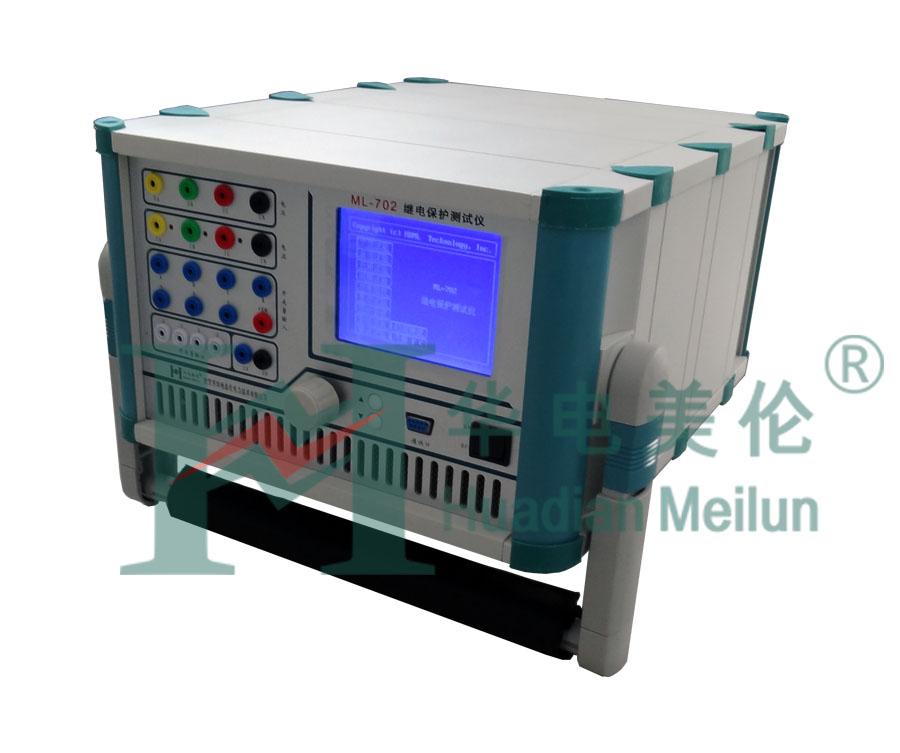 ML-702微机继电保护测试仪