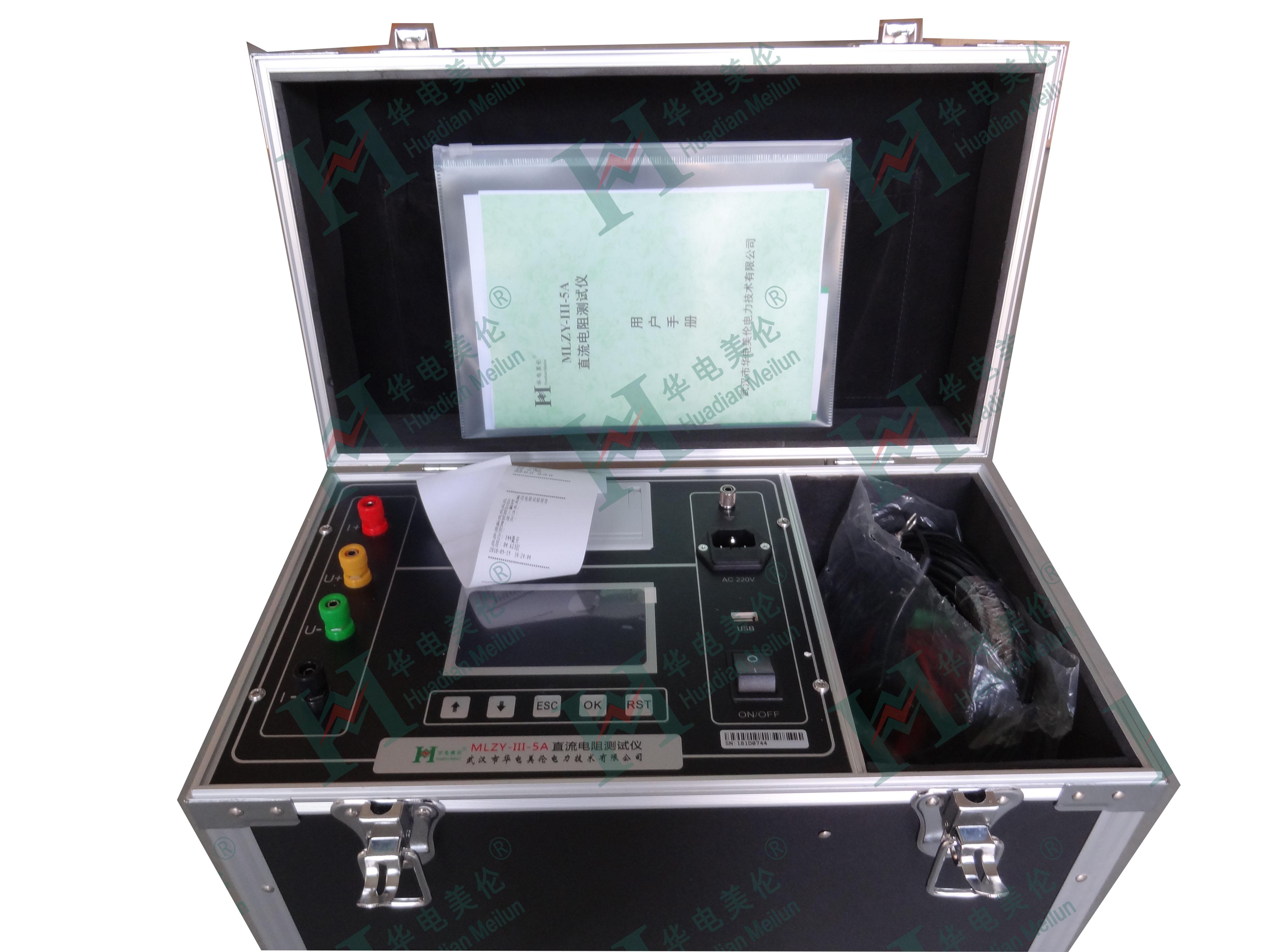 龙8国际手机版直流电阻测试仪