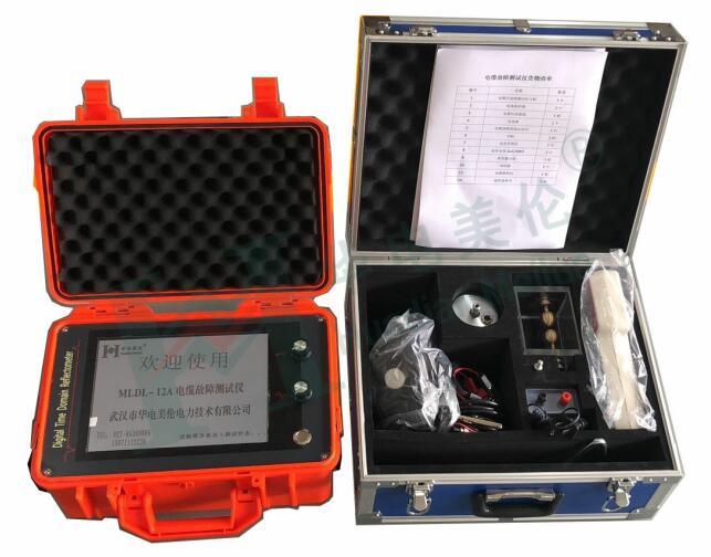 MLDL-12A电缆故障测试仪